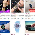 Nguồn hàng đồng hồ mắt kính giá rẻ mới nhất tại Quảng Châu