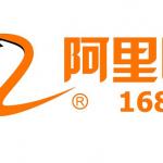 1688 là gì - Thiên đường mua sắm hàng Trung Quốc chất lượng cao
