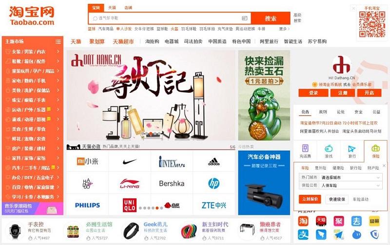 Đặt hàng điện tử Trung Quốc và cẩm nang cho người mới bắt đầu