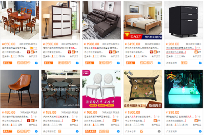 Taobaocung cấp các loại mặt hàng đồ nội thất