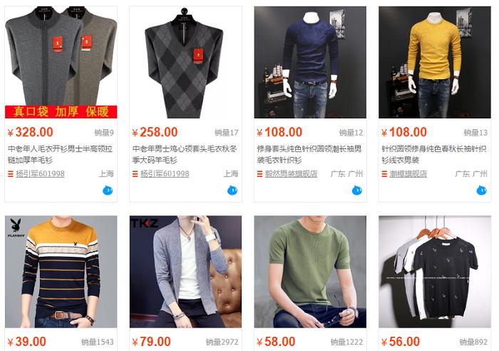 Taobaocung cấp các loại mặt hàng quần áo thời trang