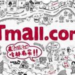 Tmall là gì? Cách thức mua hàng tại Tmall
