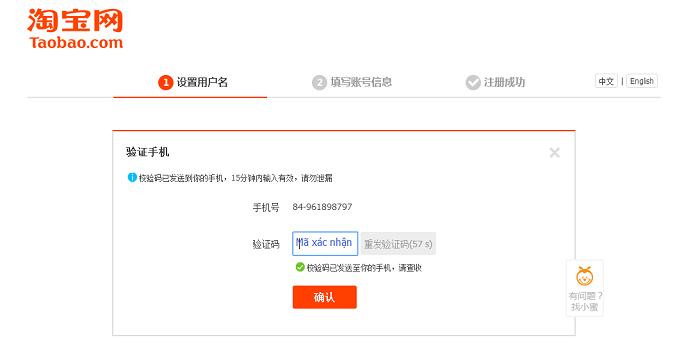 Nhập số điện thoại là bước rất quan trọng khi đăng ký TaoBao
