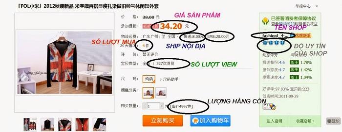 Đây là giao diện mua hàng trên TaoBao