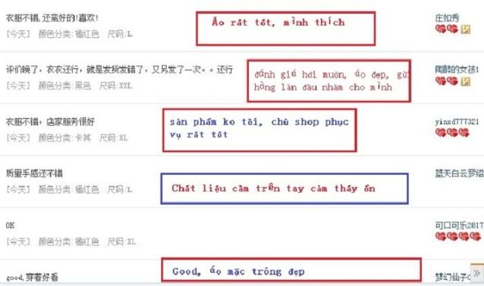Các bình luận trên TaoBao cũng có vai trò rất quan trọng