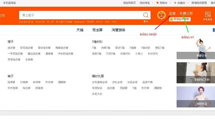 Giao diện trang chủ của TaoBao