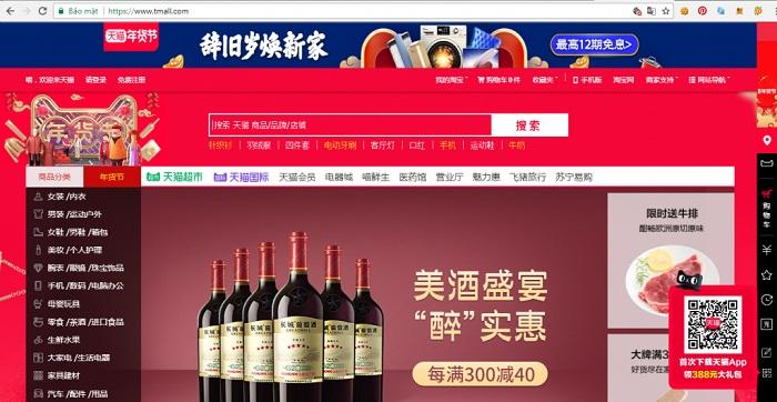 Tmall là website thương mại điện tử