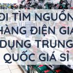 Đi tìm nguồn hàng đồ điện gia dụng Trung Quốc giá sỉ