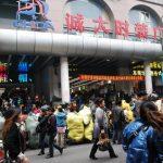 Có nên đi đánh hàng Quảng Châu về để kinh doanh không?